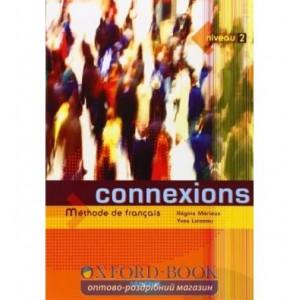 Книга Connexions 2 Livre ISBN 9782278055326