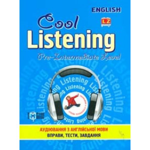 Сool listeningPre-intermediate level Аудіювання з англійскої мови Острицька, Сапронова