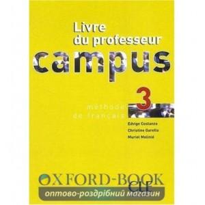 Книга Campus 3 Guide pedagogique Girardet, J ISBN 9782090332476