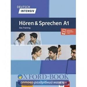 Книга Deutsch intensiv Horen und Sprechen A1 Das Training.nBuch + Onlineangebot ISBN 9783126750486