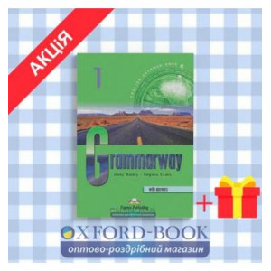 Підручник Grammarway 1 Students Book with key ISBN 9781842163658