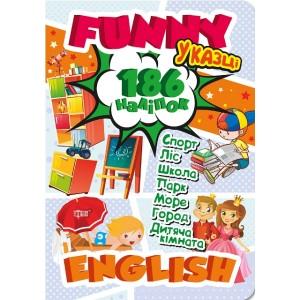 Funny english В сказке