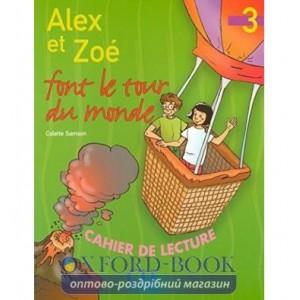 Книга Alex et Zoe font Le tour du monde 3 ISBN 9782090316926