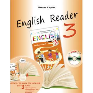 Англійська мова 3 клас Карпюк книга для читання поглибл. Карпюк О.Д.