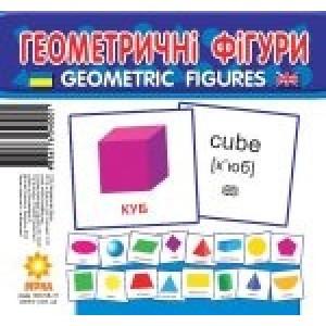 Міні-картки Геометричні фігури