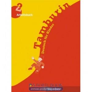 Робочий зошит Tamburin 2 Arbeitsbuch ISBN 9783190115785