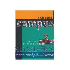 Campus 2 CD audio pour la classe Girardet, J ISBN 9782090328066