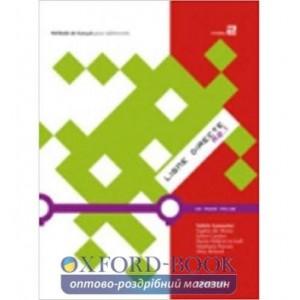 Ligne Directe 2 Livre eleve + CD audio Cardon, J ISBN 9782278069200