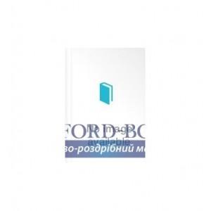 Робочий зошит Klasse A2.1 Ubungsbuch ISBN 9783126071352