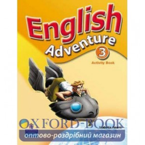 Робочий зошит English Adventure 3 Робочий зошит ISBN 9780582791831