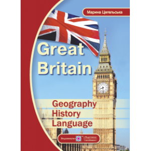 Great Britain Geography, History, Language Цегельська М.