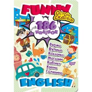 Funny english Остров сокровищ