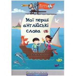 Collins Мої перші англійські слова SB+CD ISBN 9780007487097