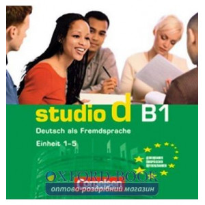 Studio d B1/1 CD Funk, H ISBN 9783060204687