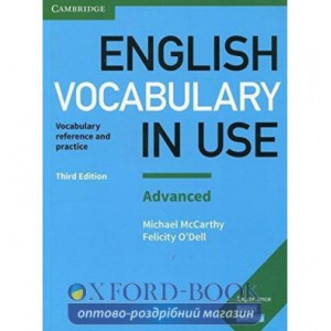 Словник Vocabulary in Use 3rd Edition Advanced with Answers ISBN 9781316631171