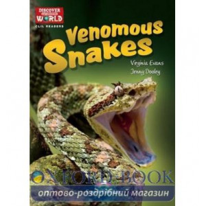 Книга venomous snakes level 3 ISBN 9781471563416