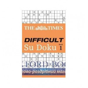 Книга The Times Difficult Su Doku. Book1 Gould, W. ISBN 9780007232529