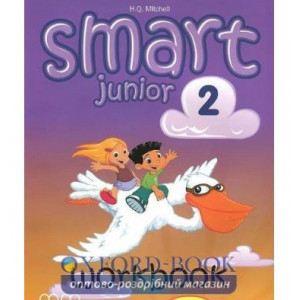 Книга Smart Junior 2 workbook with CD/CD-ROM Mitchell, H.Q. ISBN 2000063561010