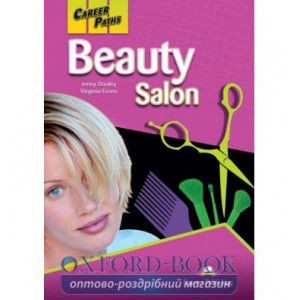 Career Paths Beauty Salon Class CDs ISBN 9780857778536