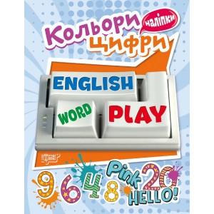 Playing English Цифры и цвета