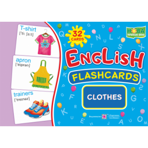 English flashcards Clothes Вознюк Л.