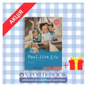 Підручник Paul, Lisa and Co Starter Kursbuch ISBN 9783190015597