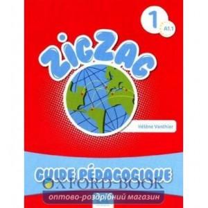 Книга ZigZag 1 Professeur Vanthier, H ISBN 9782090383881