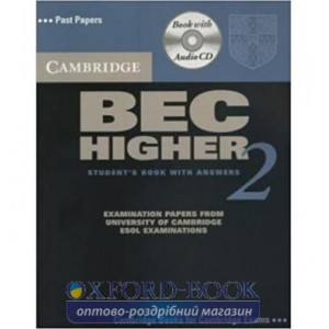 Підручник Cambridge BEC 2 Higher Students Book with answers and Audio CD ISBN 9780521544597
