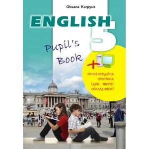 Англійська мова Карпюк 5 клас Підручник 2018 + інтерактивна (мультимедійна) програма-тренажер для 5 класу Карпюк О.Д.