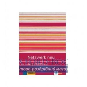 Книга для вчителя Netzwerk neu A1 Deutsch als Fremdsprache Lehrerhandbuch mit 4 Audio-CDs und Video-DVD ISBN 9783126071604