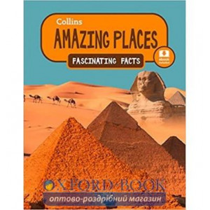 Книга Fascinating Facts: Amazing Places ISBN 9780008169190