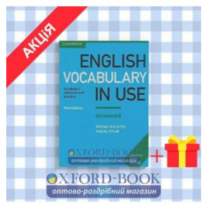 Тести Test Your English Vocabulary in Use 2nd Edition Advanced with Answers McCarthy, M ISBN 9781107670327