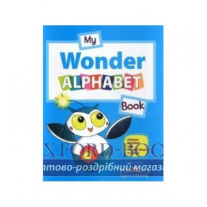 Книга my wonder alphabet book (international) ISBN 9781471572142