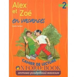 Книга Alex et Zoe en vacances 2 Samson, C ISBN 9782090316803