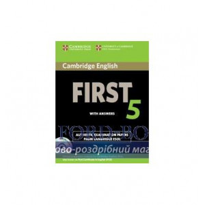 Cambridge English First 5 Self-study Pack (SB with answers and Audio CDs (2)) ISBN 9781107603349