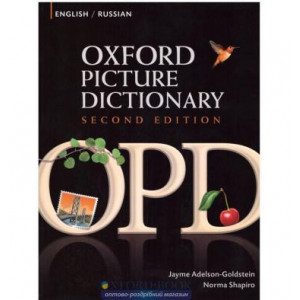 Книга Oxford Picture Dictionary 2nd Edition English-Russian ISBN 9780194740173