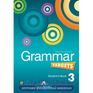 Підручник Grammar Targets 3 Students Book ISBN 9781849748940