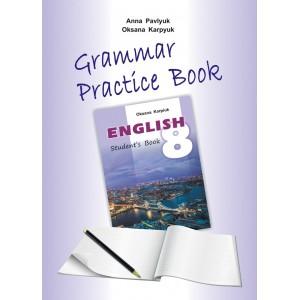Англійська мова Карпюк 8 клас Робочий зошит з граматики Grammar Practice BookНова програма Карпюк О.Д.