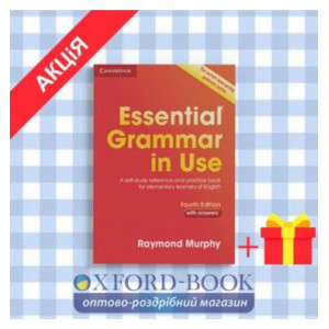 Граматика Essential Grammar in Use 4th Edition Supplementary Exercises WITH answers Murphy, R ISBN 9781107480612