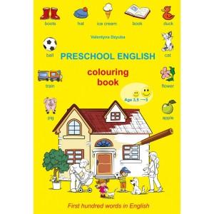 Preschool English Книга-розмальовка Перші 100 слів англійською