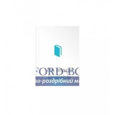 Робочий зошит Klasse A2.2 Ubungsbuch ISBN 9783126071369 купить оптом в Украине