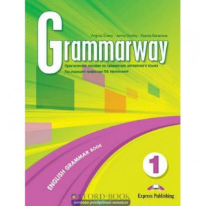 Підручник Grammarway 1 Students Book without key ISBN 9781849747288