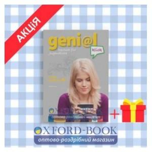 Підручник geni@l Klick B1 Kursbuch + 2CD ISBN 9783126050692