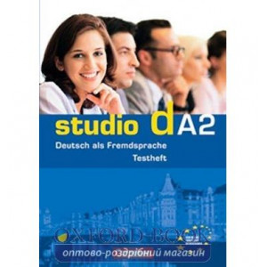 """Тести Studio d A2 Testvorbereitungsheft und Modelltest """"Start Deutsch 2"""""""" mit CD Pistorius, H ISBN 9783060200481"""""""