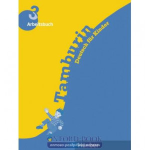 Робочий зошит Tamburin 3 Arbeitsbuch ISBN 9783190115792