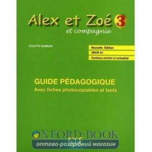 Книга Alex et Zoe Nouvelle 3 Guide pedagogique Samson, C ISBN 9782090383386