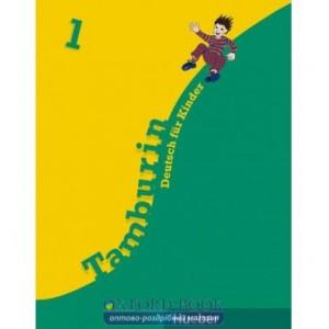Підручник Tamburin 1 Lehrbuch ISBN 9783190015771