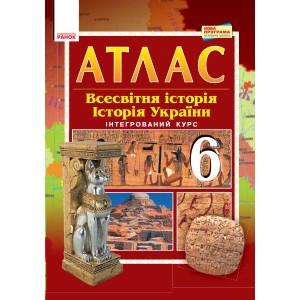 Атлас-шаблон Всесвітня історія Історія України 6 клас