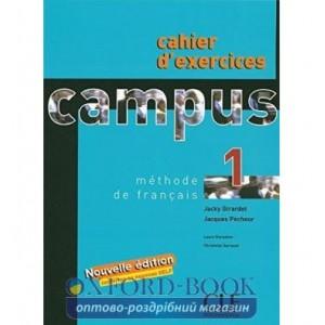 Книга Campus 1 Cahier d`exercices Girardet, J ISBN 9782090332438