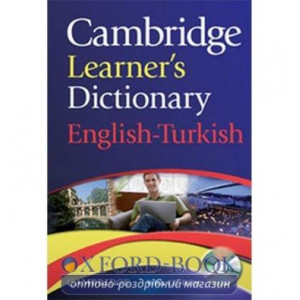 Cambridge Learners Dictionary English-Turkish with CD-ROM ISBN 9780521736435